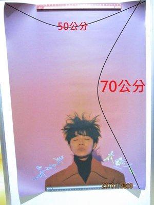 蘇打綠吳青峰-太空人*專輯(正式版+海報(50X70公分)單飛後第一張個人專輯(全新品)