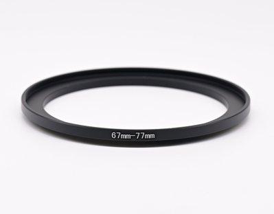 濾鏡轉接環 67-77mm 小轉大 適用 鏡頭67mm 濾鏡77mm 台中市