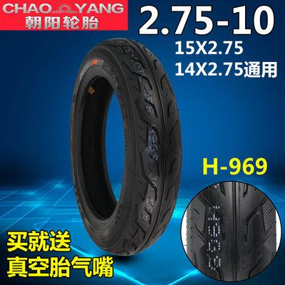 自行車配件 朝陽電動車輪胎70/80/90/120/130-10-12-14摩托車高速防滑真空胎 ZXC-668