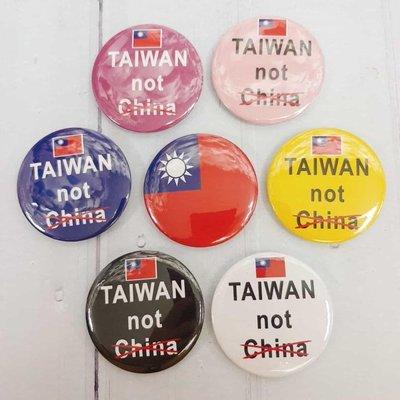 【#台灣國旗胸章 #台灣不是中國 Taiwan not China 防疫胸章 我是台灣人】手工製作9個底色任選,款式:國旗胸章/Taiwan not China