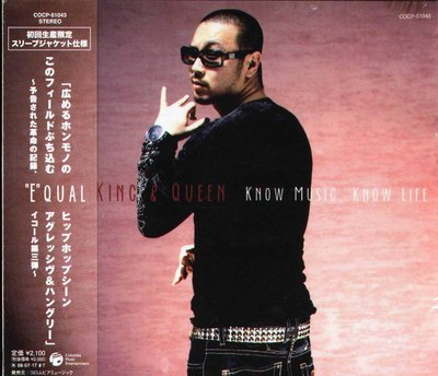 """K - Equal (""""E""""qual) - King & Queen - 日版 - NEW"""