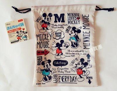 *日本限定直送*迪士尼米奇束口袋/萬用袋