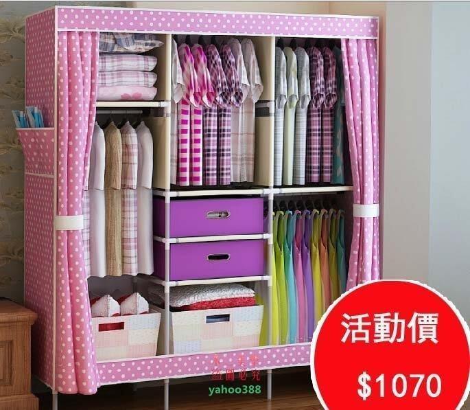 美學127簡易衣櫃簡易布衣櫃 鋼管折疊衣櫃簡易布藝衣櫃多區衣櫥 櫥櫃 收納❖9162