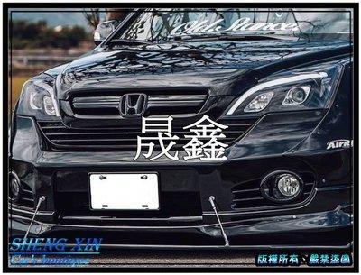 《晟鑫》全新 外銷版 HONDA 2007~2012年 大燈 遠近魚眼 導光 仿賓士燈眉 CRV 3代 3.5代