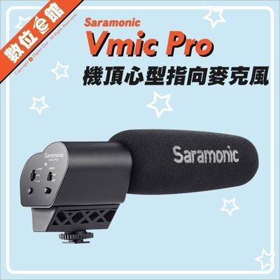 【免運費公司貨】楓笛 Saramonic Vmic Pro 超指向性電容式麥克風 收音麥克風 MIC 3.5mm 監聽