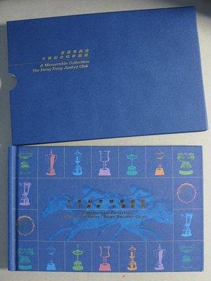 (紀念咭) 香港賽馬會大賽珍藏冊 7張卡 A Memorable Collection The Hong Kong Jockey Club 7Cards