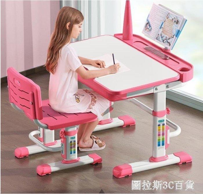 法蘭芭比兒童學習桌可升降兒童書桌兒童學習桌椅套裝兒童寫字桌椅QM