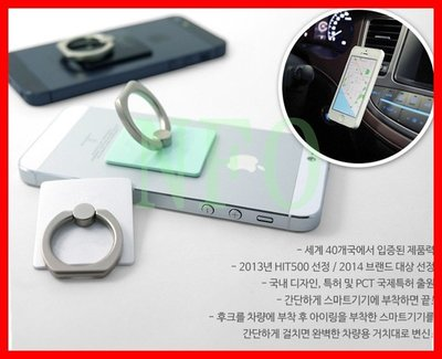 【手機指環支架】蘋果手機金屬指環支架無痕帶掛鉤 iring 背貼支架 導航 汽車支架 HTC 三星
