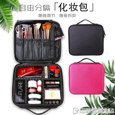 日和生活館 INS化妝包小號專業便攜韓國簡約可愛旅行大容量網紅多功能收納包 S686