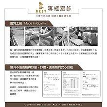 【現貨】超激厚法蘭絨暖暖被 豆沙粉 台灣製 150x200cm 毯被 毯子 毛毯  BEST寢飾