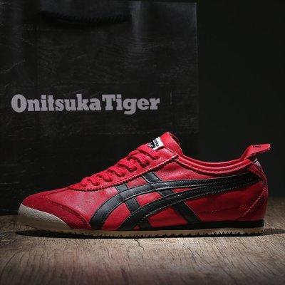 asics onitsuka tiger 鬼塚虎 mexico 66 酒紅 黑 皮革 經典 復古鞋 休閒鞋 男女鞋