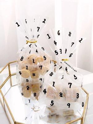 Amy烘焙網:50入/長23.5寬15/北歐風簡約透明平口數字自立包裝袋/透明英文字母/雪花酥瑪德蓮包裝餅乾袋