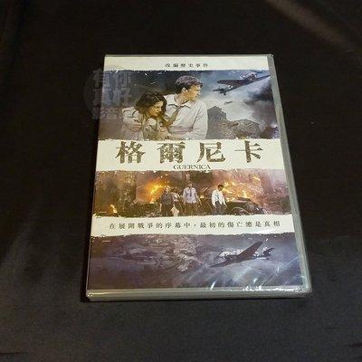 全新影片《格爾尼卡》DVD 導演:科朵莎拉 ‧演員 詹姆士達西 傑克達文波特