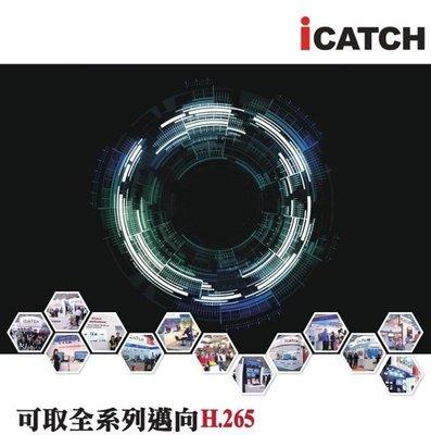 可取 4路 主機 4K 8MP 8百萬 監視器 H.265 2倍錄影 iCATCH 4路錄影主機 7IN1 DVR