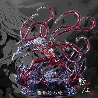 【怡紅】小王子 最終BOSS鬼舞辻無慘鬼滅之刃 GK限量雕像手辦模型