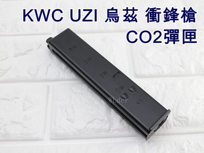 [01] KWC UZI 烏茲 衝鋒槍 CO2彈匣 KCB07 ( uzi Mini烏茲機關槍co2槍BB槍BB彈mp7