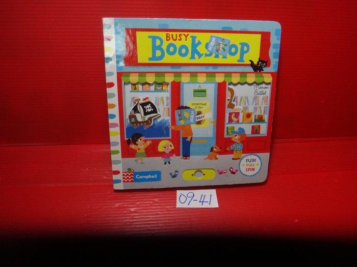 【愛悅二手書坊 09-41】BUSY Bookshop