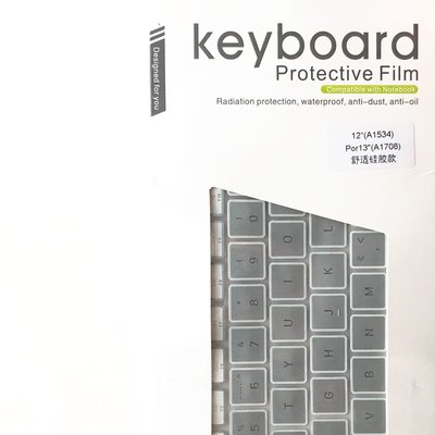 "Macbook 鍵盤防水透氣膠套 (銀灰色) Pro13"" Keyboard Protective Film (Silver Grey)"