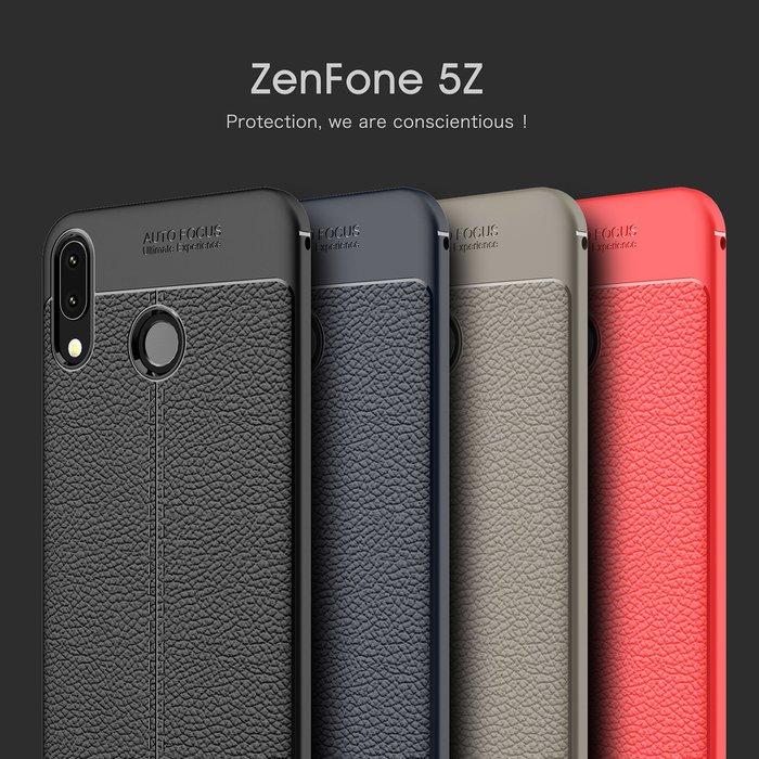 ASUS ZenFone 5 5Z 手機殼 華碩 ZE620KL ZS620KL 保護套 皮紋 防滑防摔 矽膠套 軟殼 纖盾系列