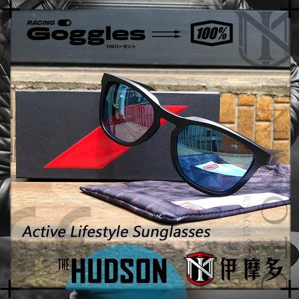 伊摩多※美國 100% Hudson 太陽眼鏡 (電藍片)霧黑框 慢跑 自行車 重機 越野 出遊 61028-019