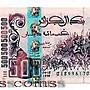 【Louis Coins】B008‧Algeria‧1998阿爾及...