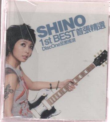 林曉培SHINO 1st BEST 首張精選 DiscOne至激搖滾  | 再生工場 03