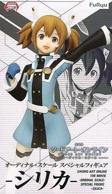 日本正版 furyu 景品 SAO 劇場版 刀劍神域 西莉卡 SP 模型 公仔 日本代購