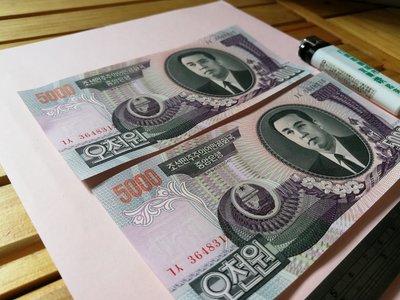 銘馨易拍重生網 107M45 早期2006年 外國 銀行  頭像、公園 5000鈔票 保存如圖 趣味連號(二張ㄧ標)讓藏