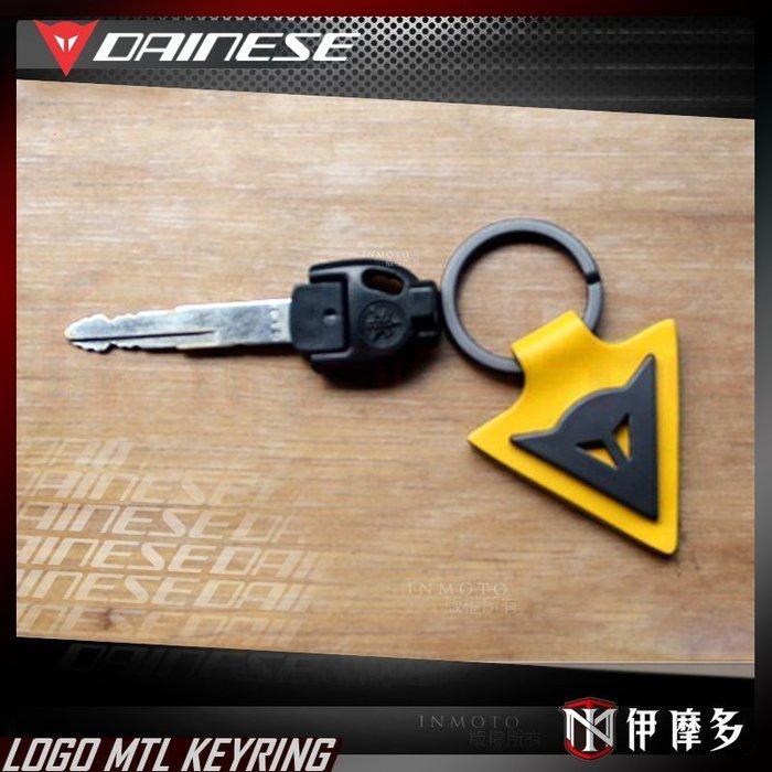 伊摩多※義大利 DAiNESE LOGO MTL KEY RING 鑰匙圈 金屬 皮革 吊飾 送禮 重機 5色 黃