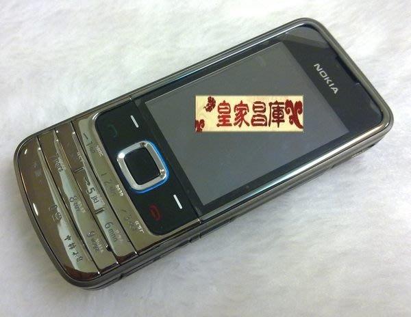 『皇家昌庫』Nokia 6208 Classic 庫存全新機 筆劍機 盒裝 【手寫觸控 320萬畫素】保固一年