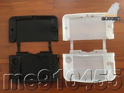 N3DS LL 主機保護套 N3DS XL 主機矽膠套  3DS LL / XL保護套 保護殼 白色 黑色 有現貨