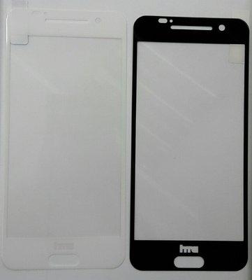 彰化手機館 ze554KL 9H鋼化玻璃保護貼 保護膜 滿版滿膠 鋼膜 ASUS zenfone4 zc554KL