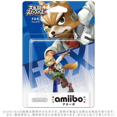 任天堂 AMIIBO NFC SWITCH NS 明星大亂鬥 星戰火狐 麥克勞德 火狐 FOX【台中恐龍電玩】