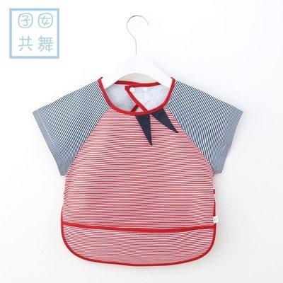 【蘑菇小隊】新年鉅惠夏季寶寶防水罩衣吃飯圍兜飯兜兒童反穿衣女孩圍裙男童護衣 薄款-MG14740