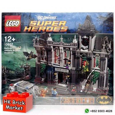 HK Brick Market LEGO 10937 Arkham Asylum 葛咸城瘋人院 Super Heroes 超級英雄系列