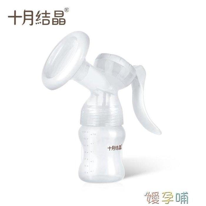 吸奶器手動吸乳器拔奶器產婦產后便攜手動式吸奶器