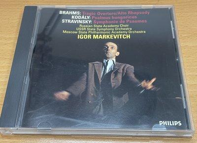 絕版二手CD BRAHMS ALT-RAPSODIE TRAGIC OVERTURE MARKEVITCH PHILIP