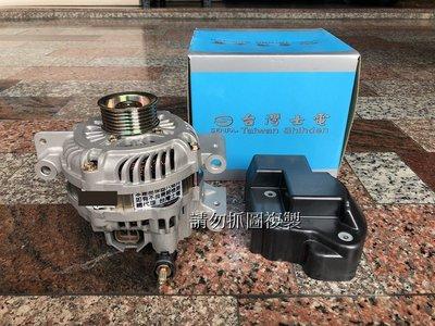 福特 ESCAPE TRIBUTE 04 05 2.3 台灣士電 全新品 發電機 110A (前碟後鼓車型適用)