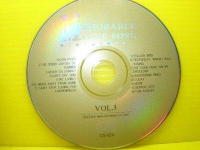 【【博流挖寶館】】 光碟CD MEMORABLE LOVE SONG VOL.3