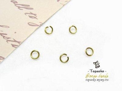 《晶格格的多寶格》串珠材料˙隔珠配件 黃銅C圈/開口圈一份(50P)【F7138】4mm