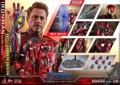 hottoys 1/6 Avengers:Endgame Ironman MARK 85 BATTLE DAMAGED  28/7 訂單