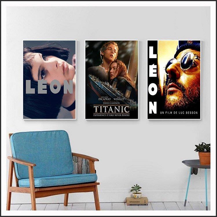 終極追殺令 Leon 鐵達尼號 Titanic 海報 電影海報 藝術微噴 掛畫 嵌框畫 @Movie PoP 多款海報~