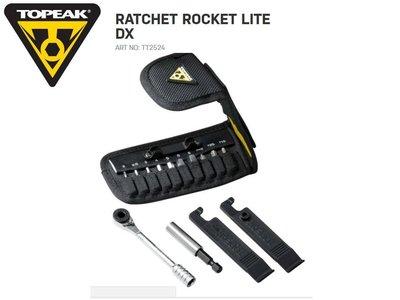 TOPEAK 自行車 隨身型15功能 棘輪工具組  Ratchet Rocket Lite DX TT2524