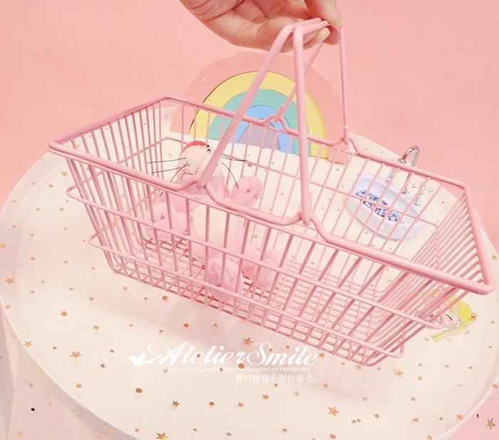 [ Atelier Smile ]  鄉村雜貨 金屬 粉色系 鐵籃 收納籃 手提籃 購物籃 展示籃 拍攝道具# 大
