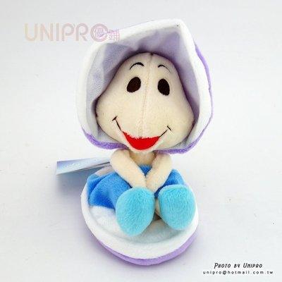愛麗絲夢遊仙境 貝殼寶寶 蚌殼 牡蠣寶寶 16公分高 絨毛娃娃 玩偶 珠鍊吊飾 禮物 迪士尼正版