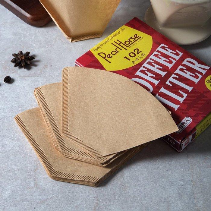衣萊時尚-扇形101/102/103咖啡濾紙美式咖啡滴漏機手沖咖啡壺無漂白過濾紙