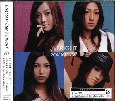 K - BRIGHT - Brightest Star - 日版 CD+DVD - NEW