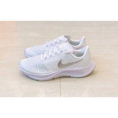 【Fashion SPLY】Nike Air Zoom Pegasus 37 白銀 小飛馬 慢跑鞋 BQ9647-101
