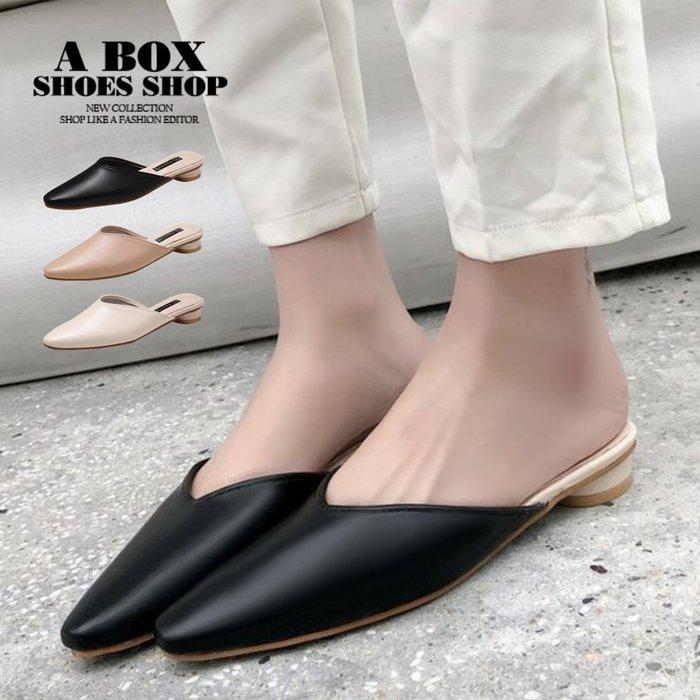 格子舖*【KW333】3CM穆勒鞋 百搭優雅素面V口 皮革尖頭低跟休閒半包鞋 懶人鞋 3色