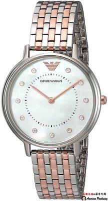 美國大媽代購 EMPORIO ARMANI 亞曼尼手錶 AR2508 鋼帶石英腕錶 簡約時尚優雅女士手錶 歐美代購